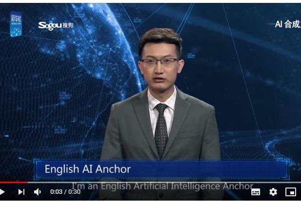 У Китаї представили робота-телеведучого, який читає новини (ВІДЕО)