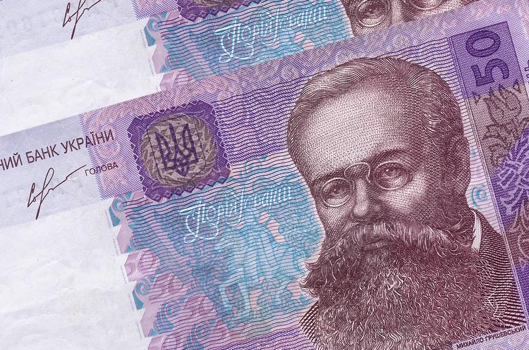 Курси валют на 8 листопада: у четвер на міжбанку почалося зростання курсу долара