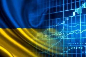 Украина-2024: какой она будет?