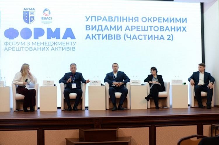 Форум «ФОРМА» ознайомив український бізнес з новим багатомільярдним ринком державно-приватного партнерства