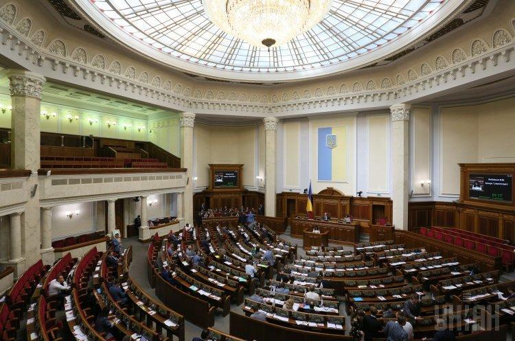 Рада підтримала оподаткування ПДВ поштових відправлень вартістю понад 150 євро