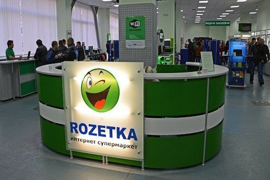 Rozetka повідомила, з якою швидкістю продавала товари в «чорну п'ятницю»
