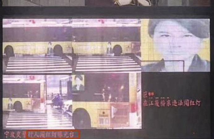 У Китаї штучний інтелект виписав штраф рекламному фото на автобусі