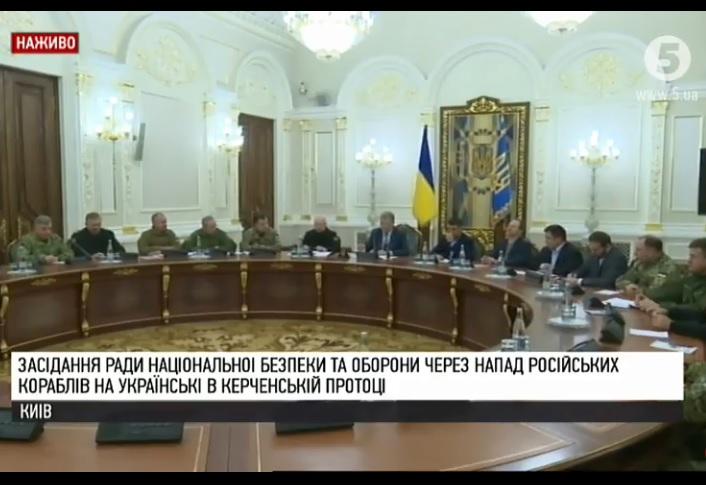 Воєнний стан в Україні: в чому його переваги та які обмеження