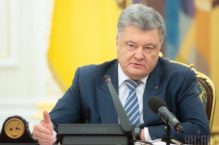 «Гібридний» воєнний стан: що він означає для України