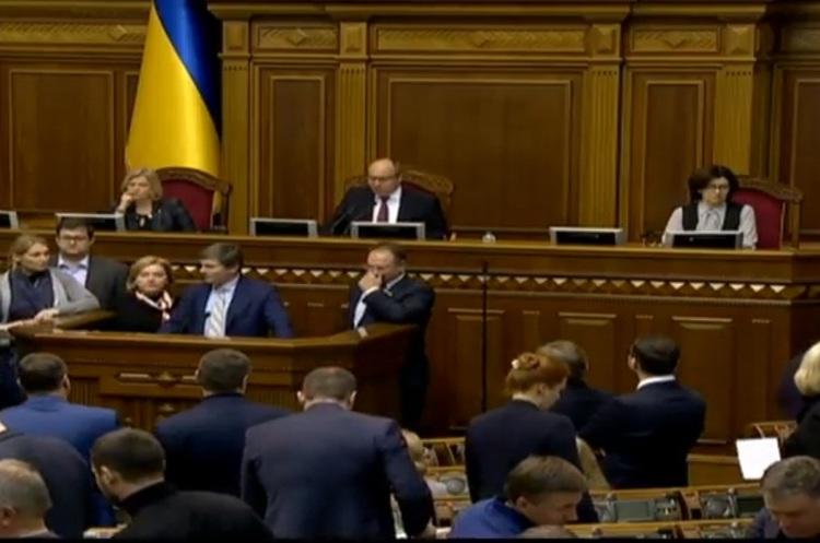 Верховна Рада затвердила введення воєнного стану в окремих областях України
