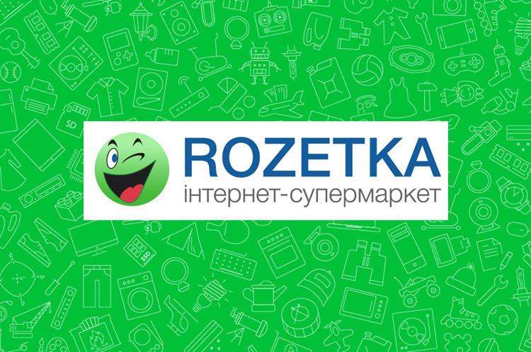 08542b65e5a6 EVO і Rozetka завершили процес об єднання   Mind.ua