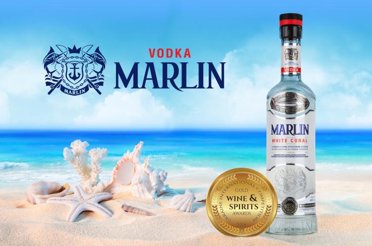 Перший конкурс та Перша перемога горілки MARLIN