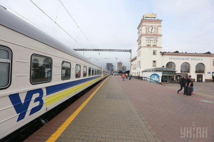 «Укрзалізниця» призначила 5 додаткових потягів на свята