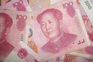 НБУ та Народний банк Китаю поновили договір про валютний своп