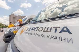 Порошенко пропонує надати 500 млн грн на компенсацію збитків «Укрпошти»