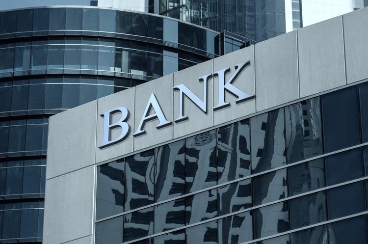 Державна іпотечна установа розірвала договір з ВТБ Банком