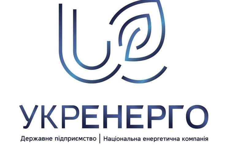 Укренерго уклало угоду з General Electric про реконструкцію підстанцій на сході України