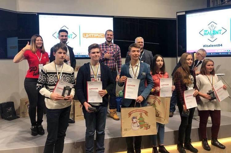 У Києві відбувся фінал національного конкурсу «iTalent»