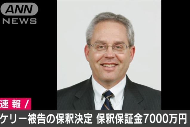Підозрюваного в корупції екс-керівника Nissan звільнили з-під арешту «на честь Різдва»