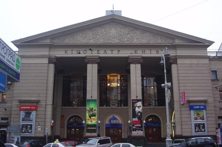 КМДА не хоче продовжувати договір оренди столичному кінотеатру «Київ»