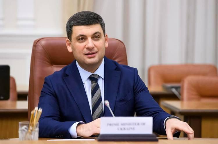 Гройсман: Держкіно отримає 1 млрд грн у 2019 році