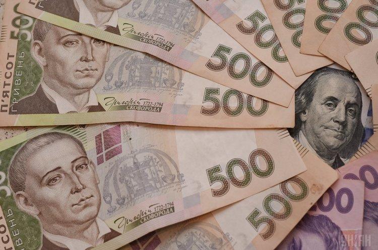 Місцеві бюджети отримали понад 230 млрд грн у 2018 році