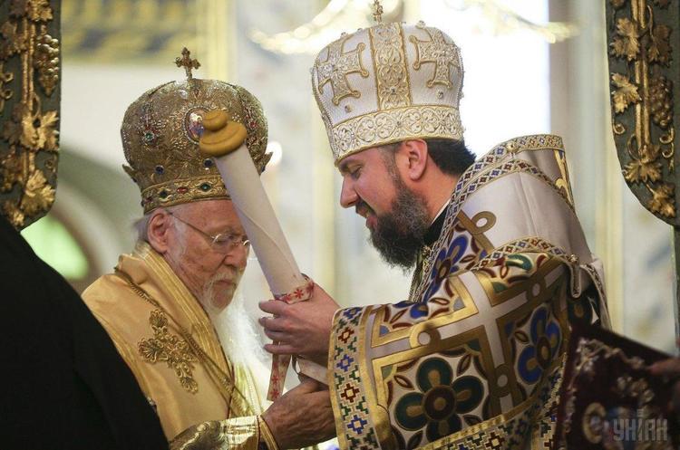 Томос для ПЦУ підписали всі члени Синоду Вселенського патріархату в Стамбулі