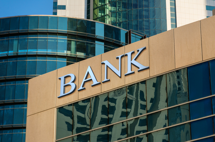 Наприкінці 2018 року банки скоротили кількість відділень на 251