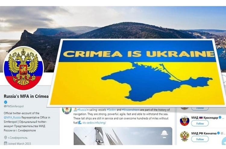 Україна звернулася в Twitter з вимогою заблокувати акаунт окупаційної влади Криму