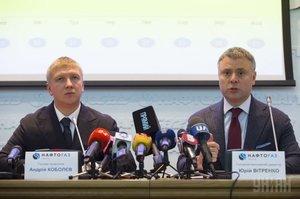 Чи потрібні Україні переговори з «Газпромом»