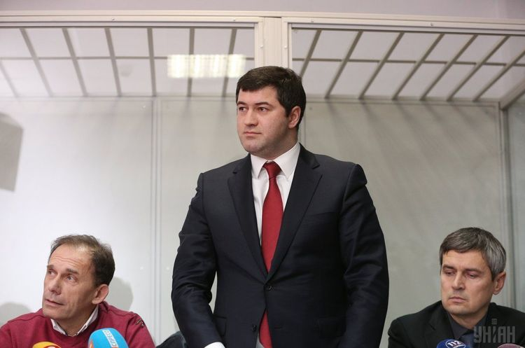 Суд дозволив Насірову виїжджати за межі Києва