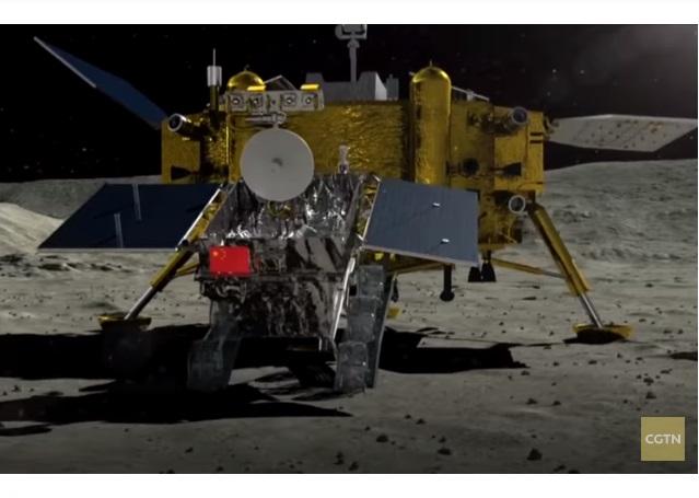 CNSA виклало відео приземлення китайського зонда на зворотний бік Місяця