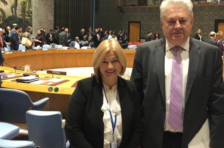 Україна вимагає в Раді безпеки ООН скасувати право вето