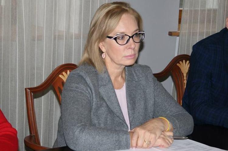 Денісова повідомила, що її російська колега скасувала їхню заплановану зустріч смс-кою
