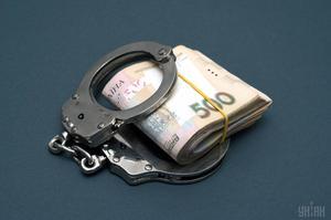 ДФС почала формувати Комісію з оцінки корупційних ризиків