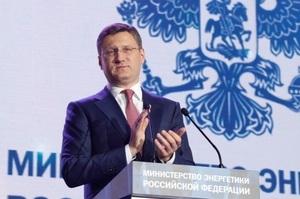 Представники «Газпрому» і «Нафтогазу» підтвердили свою присутність на тристоронній зустрічі щодо транзиту газу між РФ, Україною та ЄК