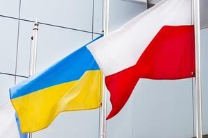Польський суд визнав неконституційним термін «українські націоналісти»