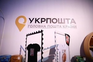 Мінінфраструктури затвердило Політику власності «Укрпошти»