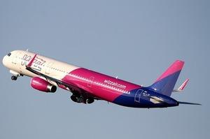 Wizz Air збільшив ціну на пріоритетну посадку та реєстрований багаж