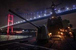 Есмінець ВМС США зайшов до акваторії Чорного моря