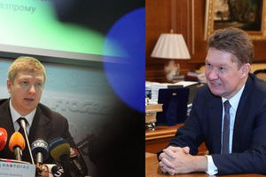 «Нафтогаз» vs «Газпром»: новый раунд газового классического
