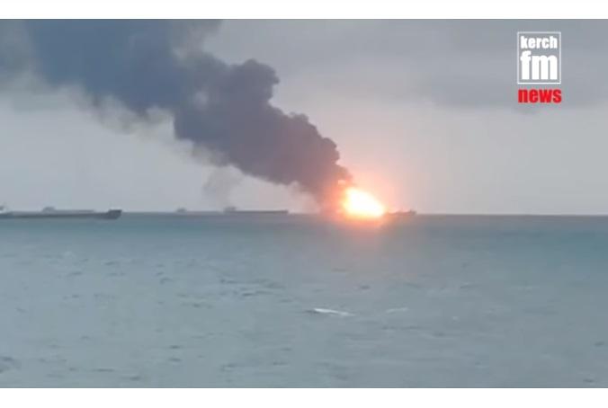 У Керченській протоці горять два судна (ВІДЕО), кількість загиблих зросла до 14-ти