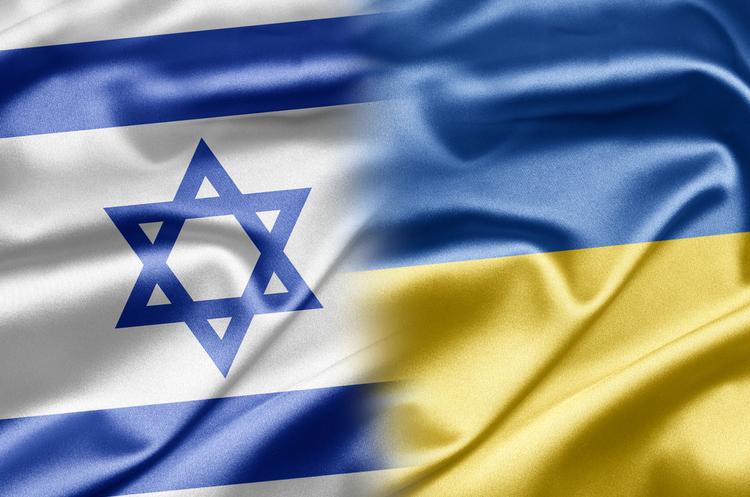 Україна та Ізраїль підписали угоду про зону вільної торгівлі (ВІДЕО)