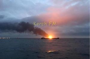 Судна, які загорілися в Керченській протоці, незаконно перевозили український газ – МТОТ