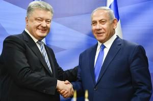 Угода про ЗВТ з Ізраїлем: $5-мільярдний товарообіг і розвиток спільних проектів