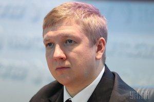 Доходи України від транзиту газу перевищили витрати на його імпорт на $500 млн
