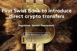 Швейцарський Falcon запровадив сервіс криптовалютних переказів