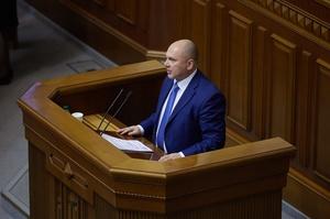 ЄБРР допоможе в приватизації ОПЗ – Трубаров