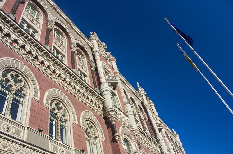 Неплатоспроможні банки компенсували 2,6 млрд грн в минулому році