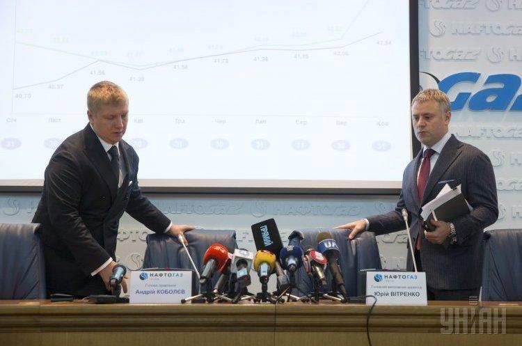 Всадники апокалипсиса: как «Нафтогаз» обесценил украинскую ГТС