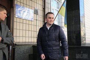 Луценко затвердив премію Холодницькому попри догану