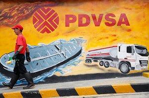 США ввели санкції проти венесуельської нафтокомпанії PDVSA, Мадуро обіцяє мститися