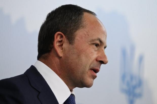 Компанія Тігіпка «ТАС Енергія Країни» вперше експортувала газ до Європи