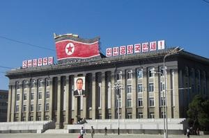 Росія восени зробила Північній Кореї «таємну пропозицію» - Washington Post